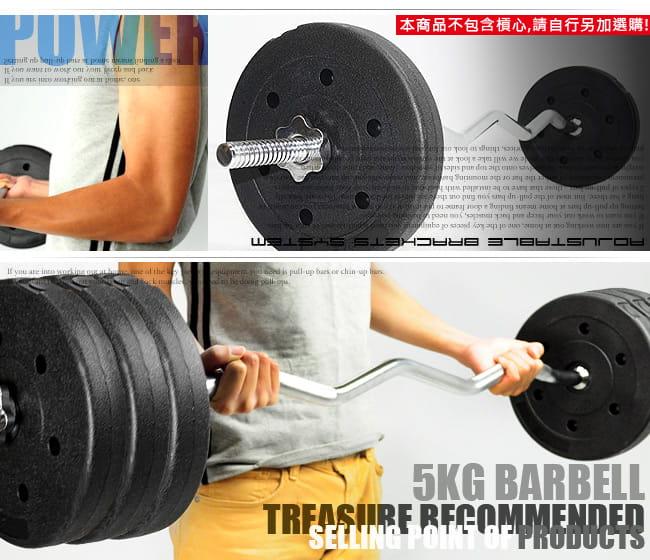 5KG水泥槓片(兩入=10KG) (5公斤槓片槓鈴片.啞鈴片.舉重量訓練) 2