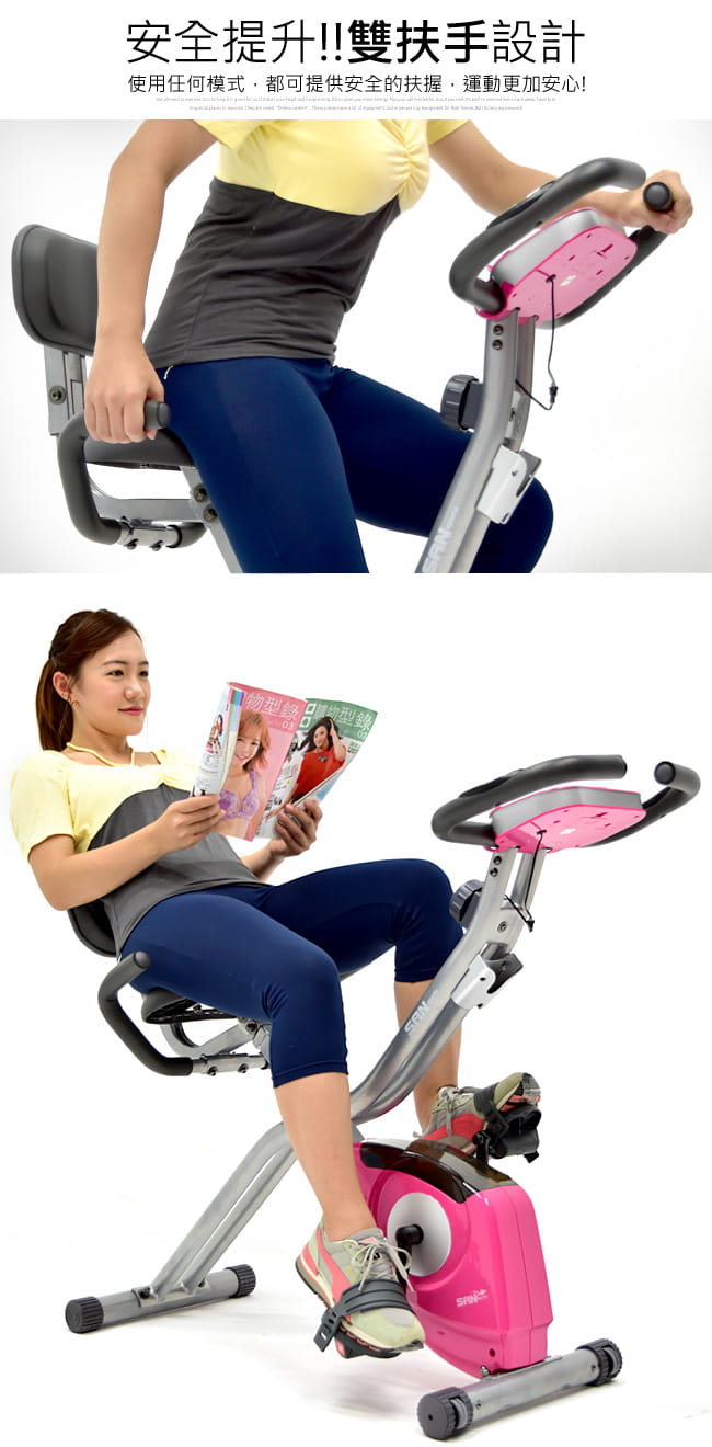 【SAN SPORTS】四角度飛輪式磁控健身車(超大座椅+椅背) 13