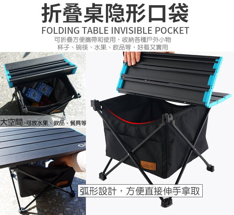 【小號】新款-鋁合金折疊桌(非傳統型彈力繩)贈置物袋+收納袋 2