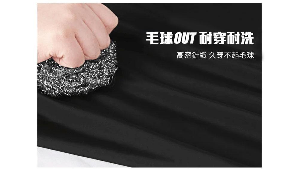 【JNICE久奈司】平織潮流哈倫褲 2