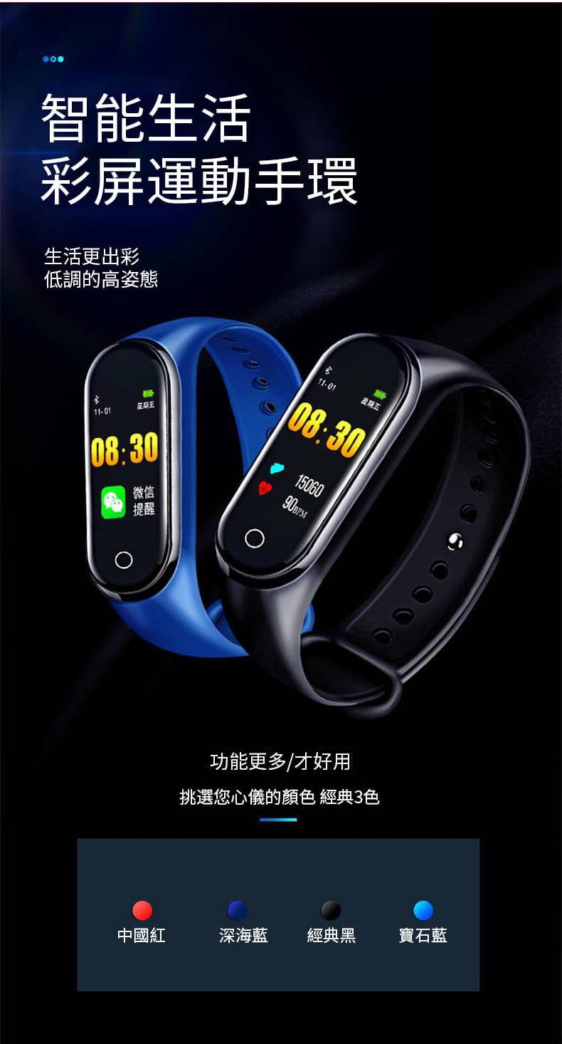 智能手環手表運動計步器男女學生防水電子情侶手環5代多功能適用小米4蘋果oppo華為手機 5