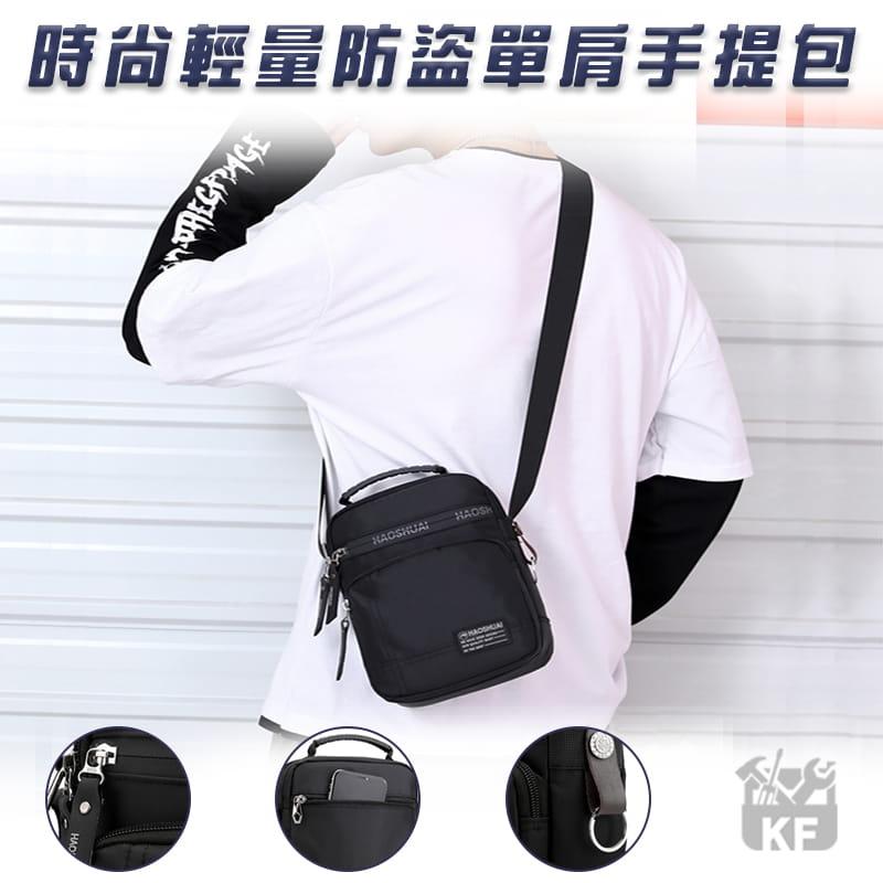 HAOSHUAI【休閒手提斜跨兩用包】(黑色)肩背包 斜背包 單肩包 手提包 1300# 0