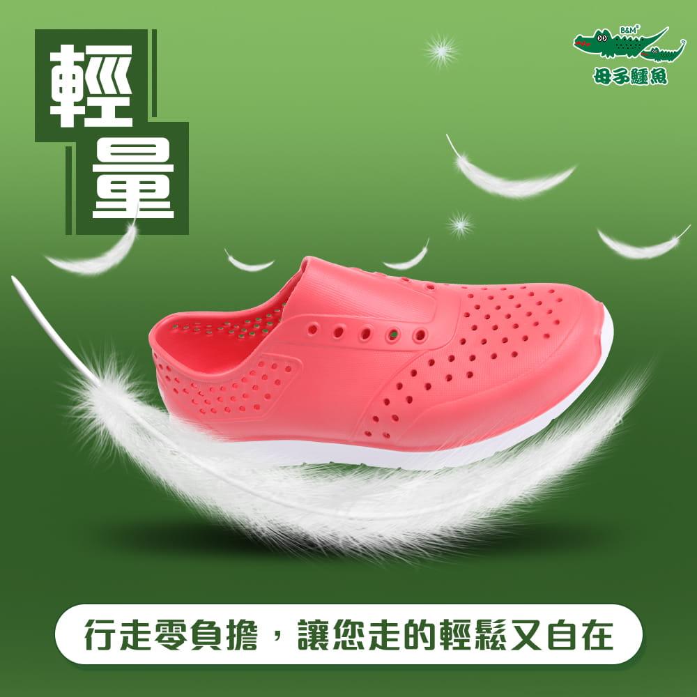 【母子鱷魚】 超輕玩水洞洞鞋 3
