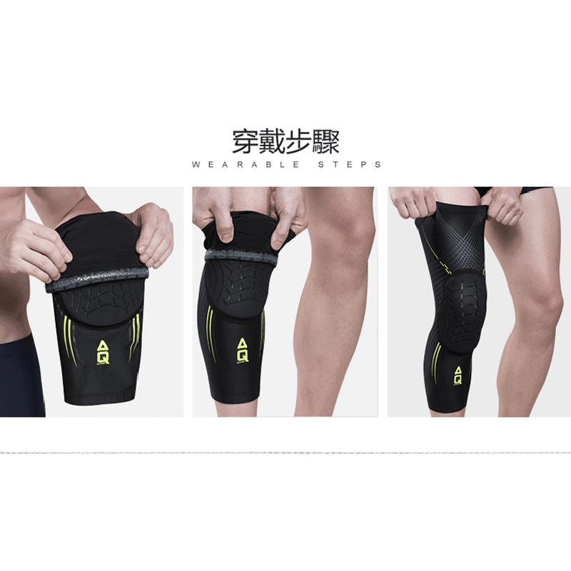 【AQ SUPPORT】AQ籃球抗衝擊強化護膝 13