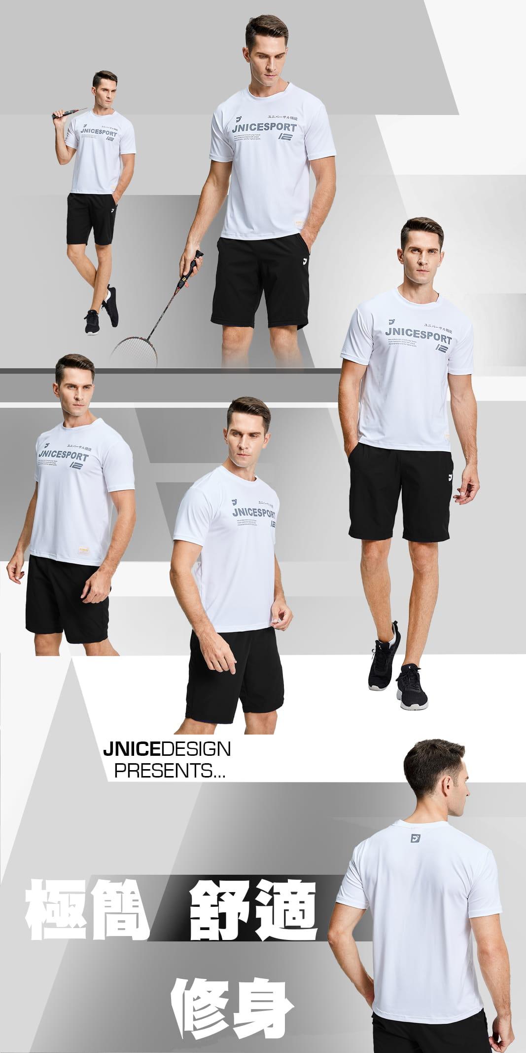 【JNICE】平織窄管運動短褲-黑/藏青 3