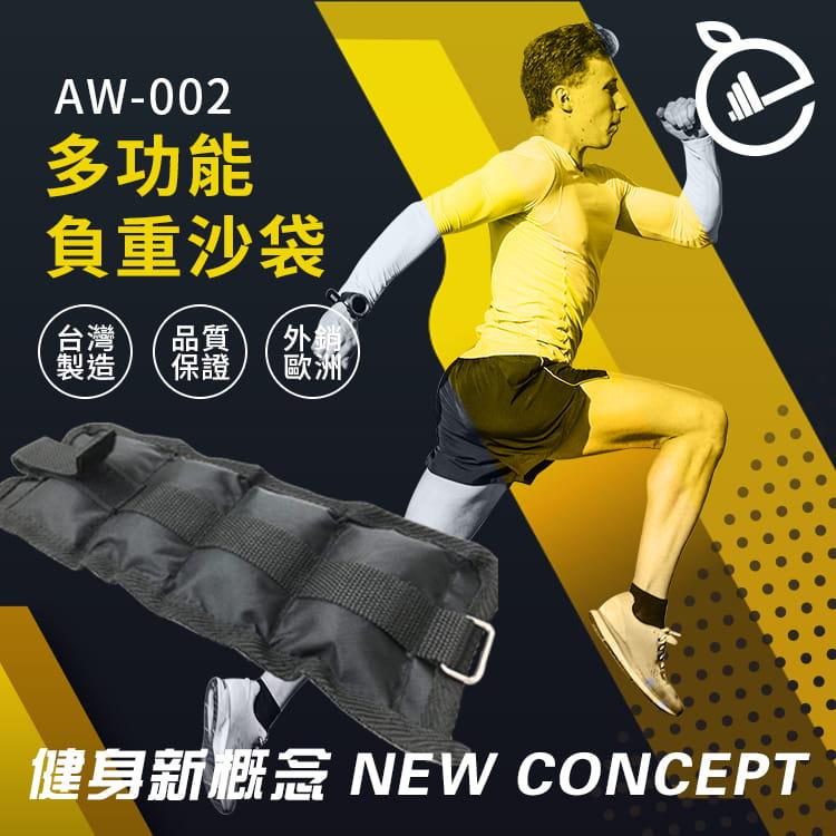 3公斤多功能負重沙袋◆台灣製 黑色 沙包 綁腿 運動 負重 復健 長照 跑步 瑜珈 重訓 腳力 田徑