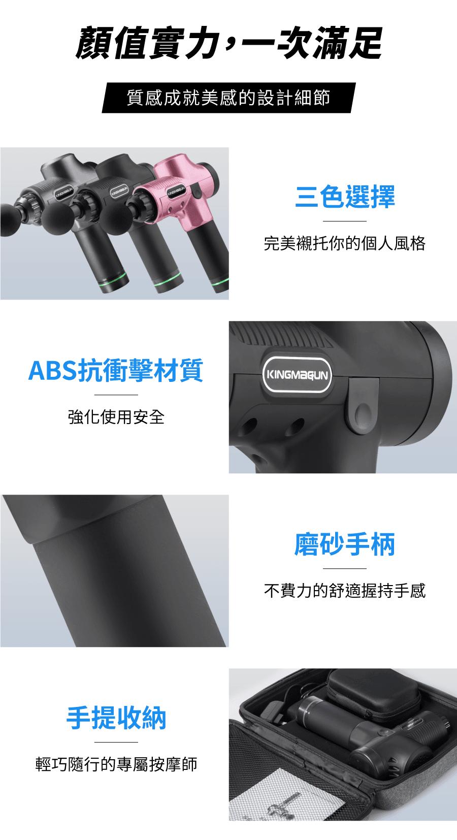 【SWG】筋膜按摩槍 (保固一年/BSMI認證/送八顆按摩頭/送收納盒) 10