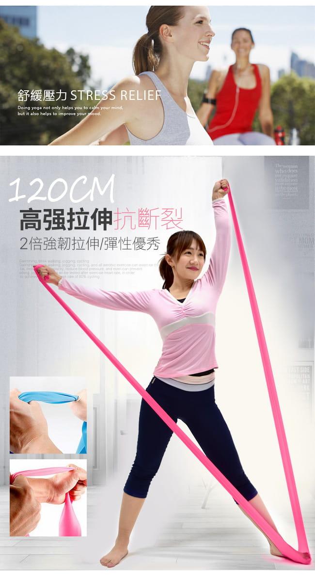 台灣製造6LB彼拉提斯帶   瑜珈帶彈力帶 3