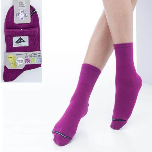 【KEROPPA】舒適透氣減臭加大短襪中性x兩雙C98006-X 6