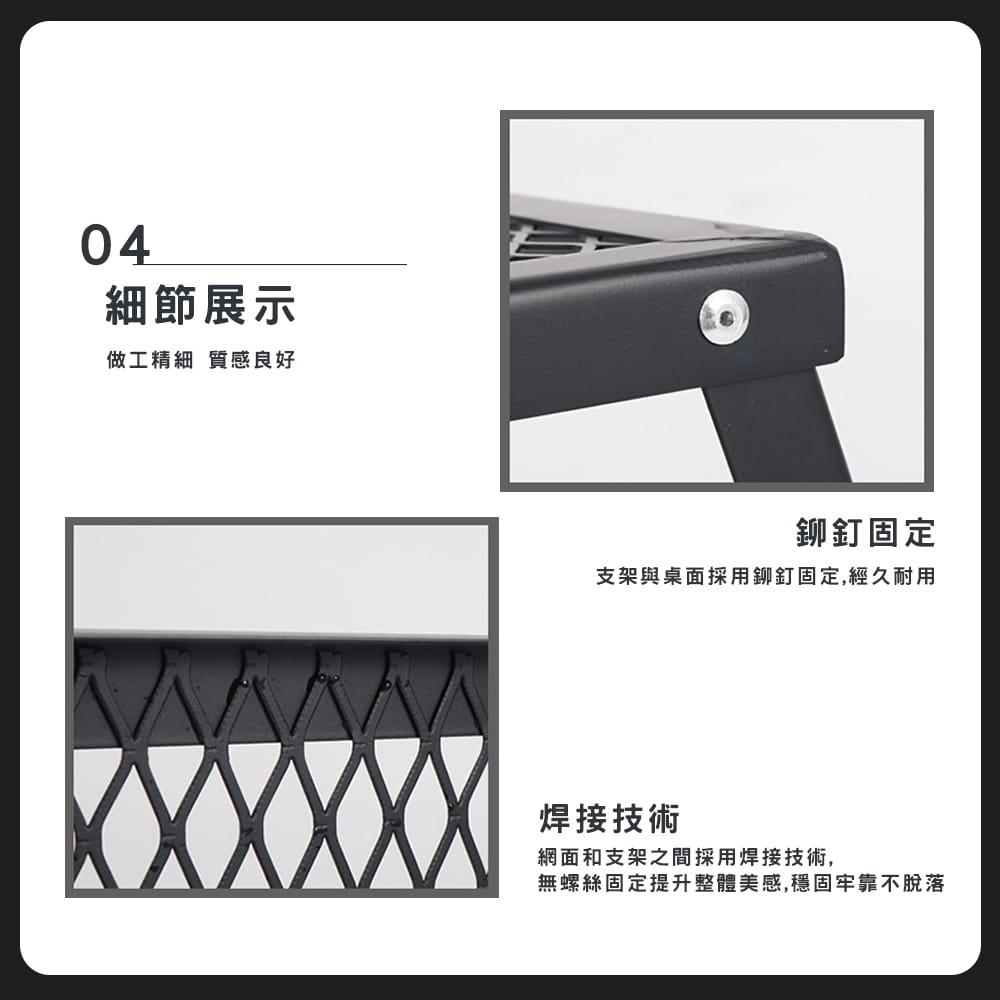 【Outkeeper】【outkeeper】防水摺疊鐵燒烤桌 5