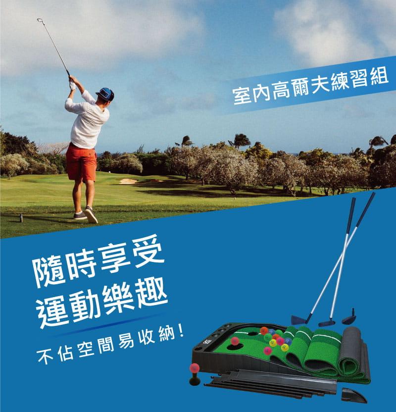 【Macro Giant】攜帶式高爾夫練習組 4