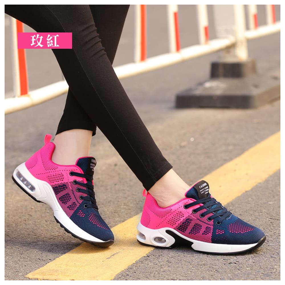 【NEW FORCE】透氣飛織輕盈休閒氣墊健走鞋--七色可選 13