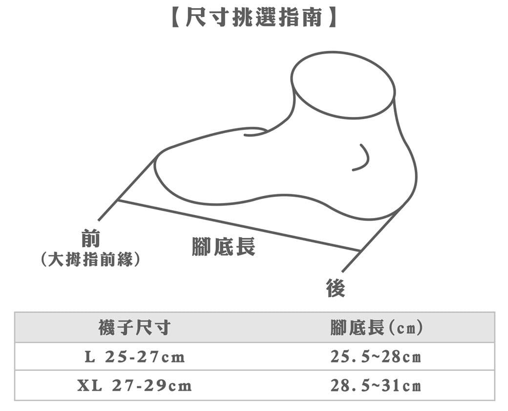 【力美特機能襪】經典紳士襪(黑灰) 1