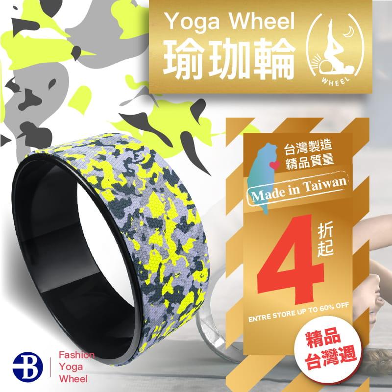 【台灣橋堡】100% 台灣製造 瑜珈輪 瑜珈圈 皮拉提斯圈 達摩輪 3