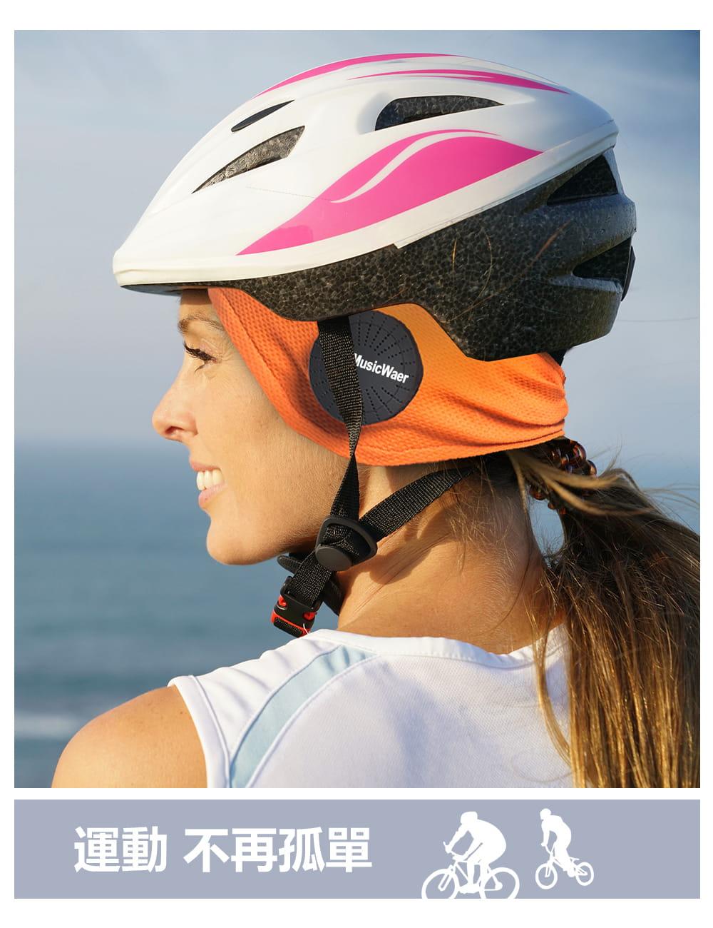 運動頭巾 藍牙耳機帽 10