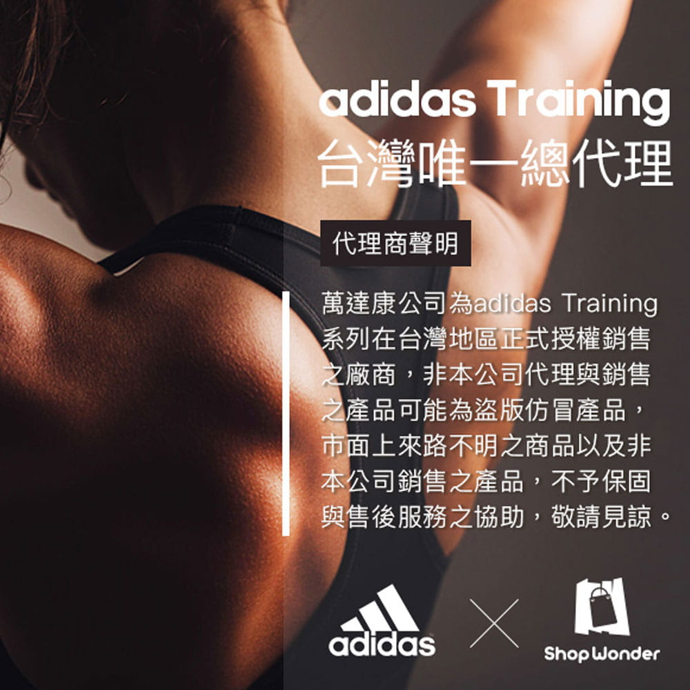 【adidas】機能壓縮袖套(黑) 7