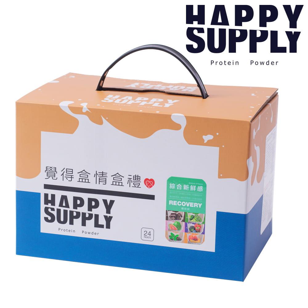 HAPPY SUPPLY-蛋白機能飲-綜合風味-24入(盒)