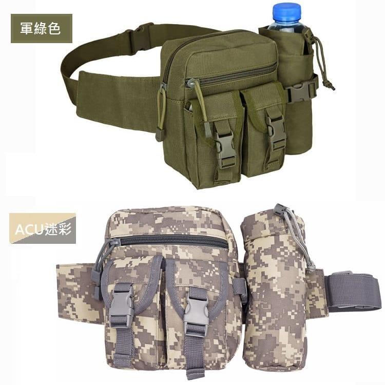 多功能休閒戶外戰術水壺腰包 手機掛包 【AE16162】 10