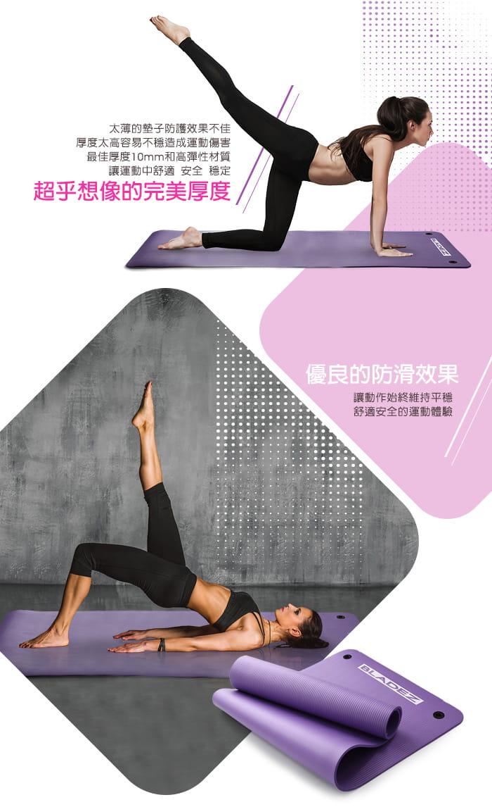 【BLADEZ】YM2-加厚款NBR減震瑜珈墊10MM 3
