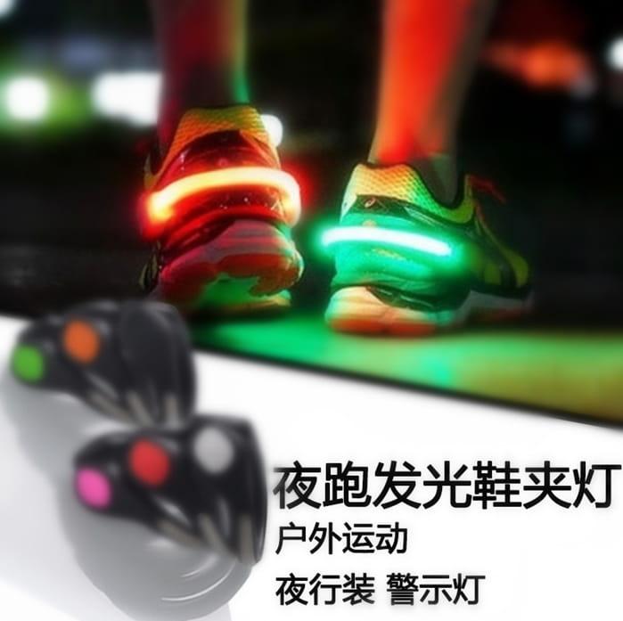 【夜跑用發光鞋夾】 5