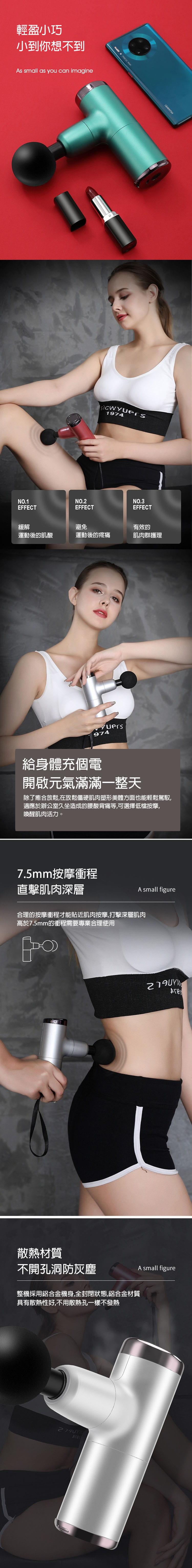 mini 迷你USB電動按摩槍多功能健身肌肉按摩槍mini口袋筋膜槍 2