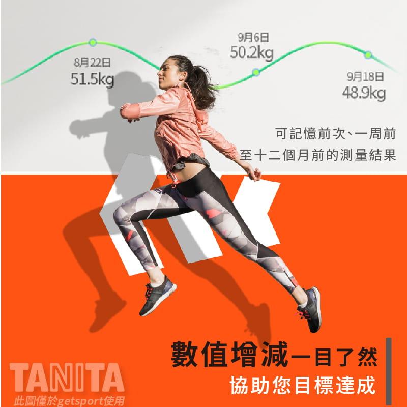 TANITA BC-545N十合一八點式體組成計 6