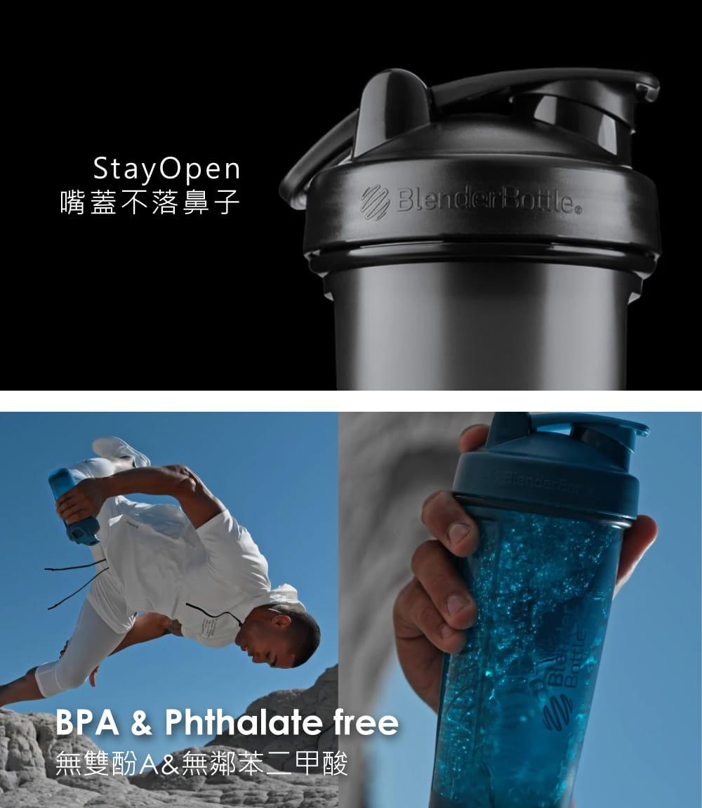【Blender Bottle】Classic系列|V2|限量搖搖杯|28oz|每月新色更新 5