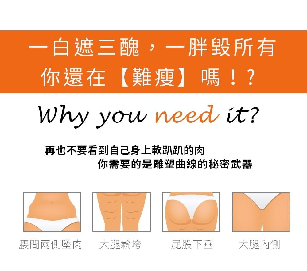 【WISENFIT】台灣製- 高腰束腹緊身褲 5