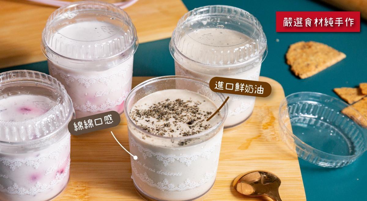 【甜野新星】【生酮甜點】 輕奶酪(口味任選) 3
