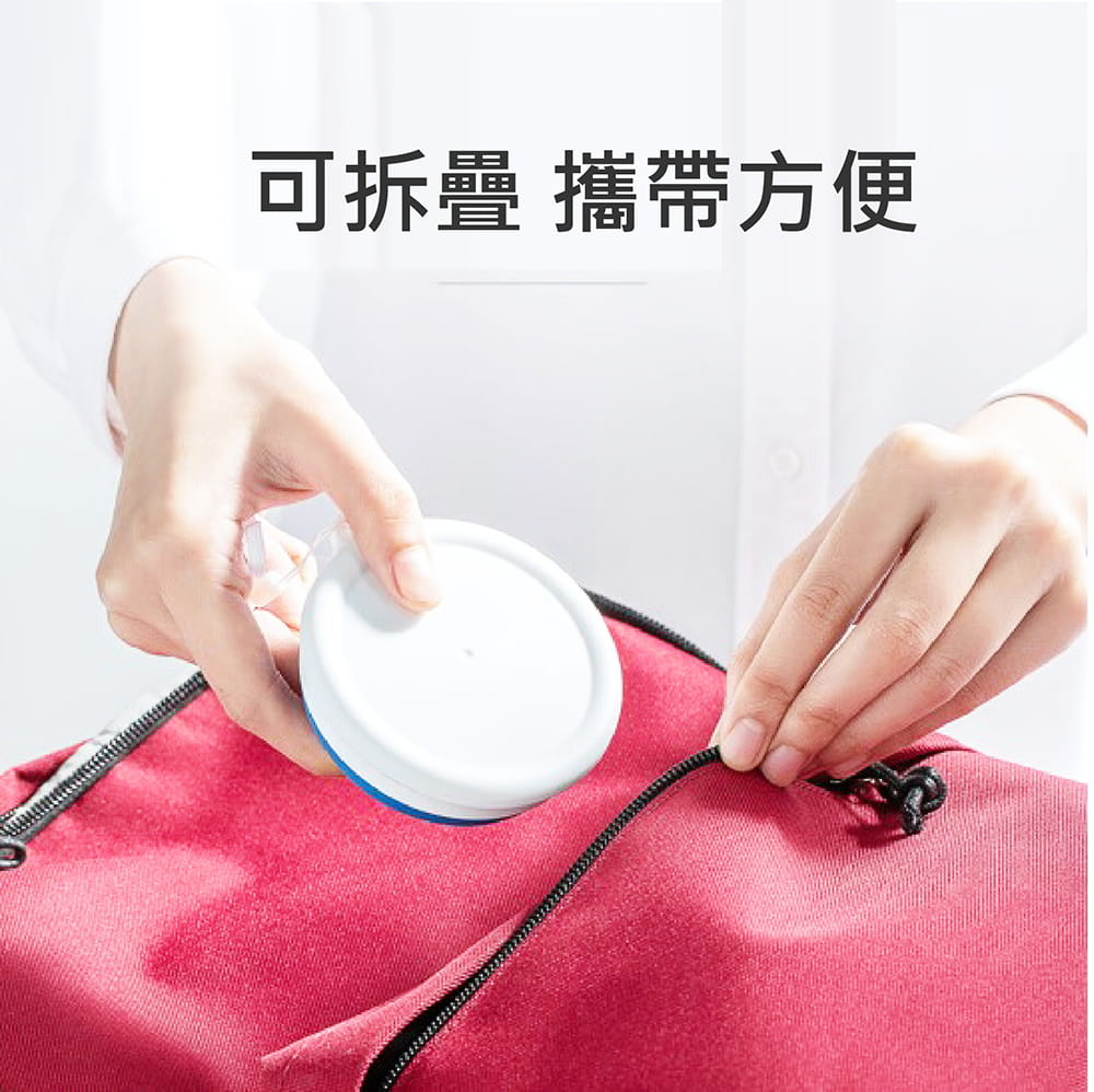 【英才星】太力旅行便攜輕巧摺疊矽膠杯 14