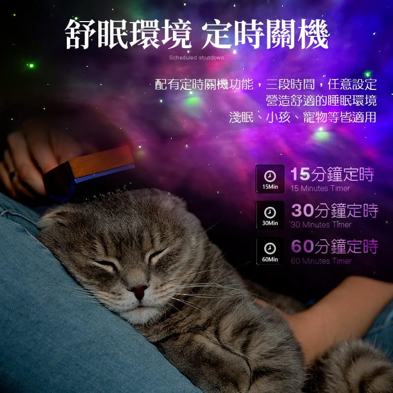 【Leisure】多段光芒 極光星空投影燈 9種星空變化 音樂播放 星空燈 投影燈 投影儀 投影 8