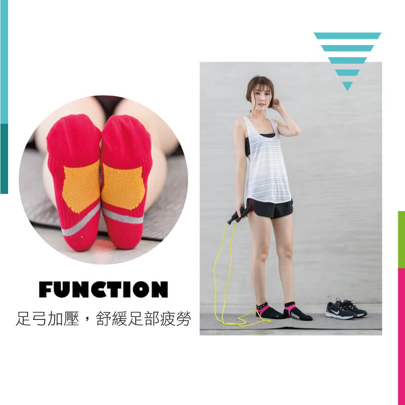 【Peilou】左右腳輕量護足足弓襪(船襪/短襪)(女) 3