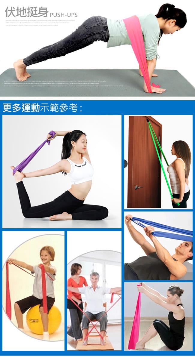 台灣製造6LB彼拉提斯帶   瑜珈帶彈力帶 10