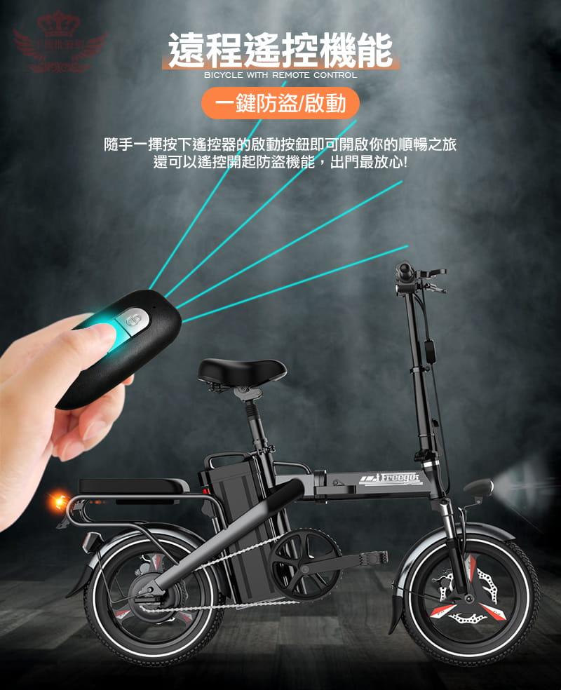 F5 電動自行車【 150公里版】 14