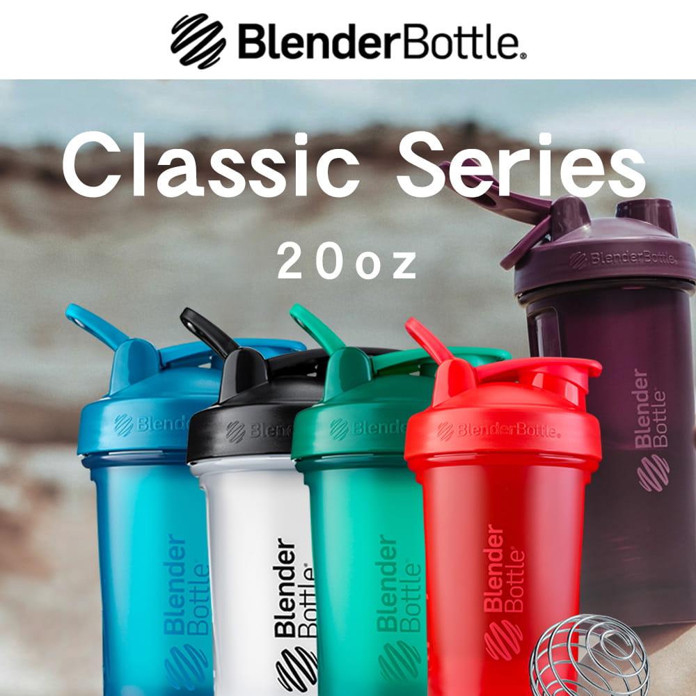 BlenderBottle 經典款搖搖杯V2-20oz 0
