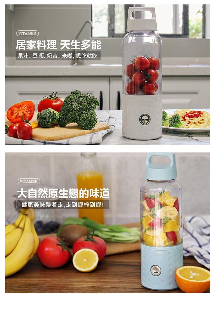 自動果汁隨行果汁機 榨汁機  USB 充電 手提把設計 4