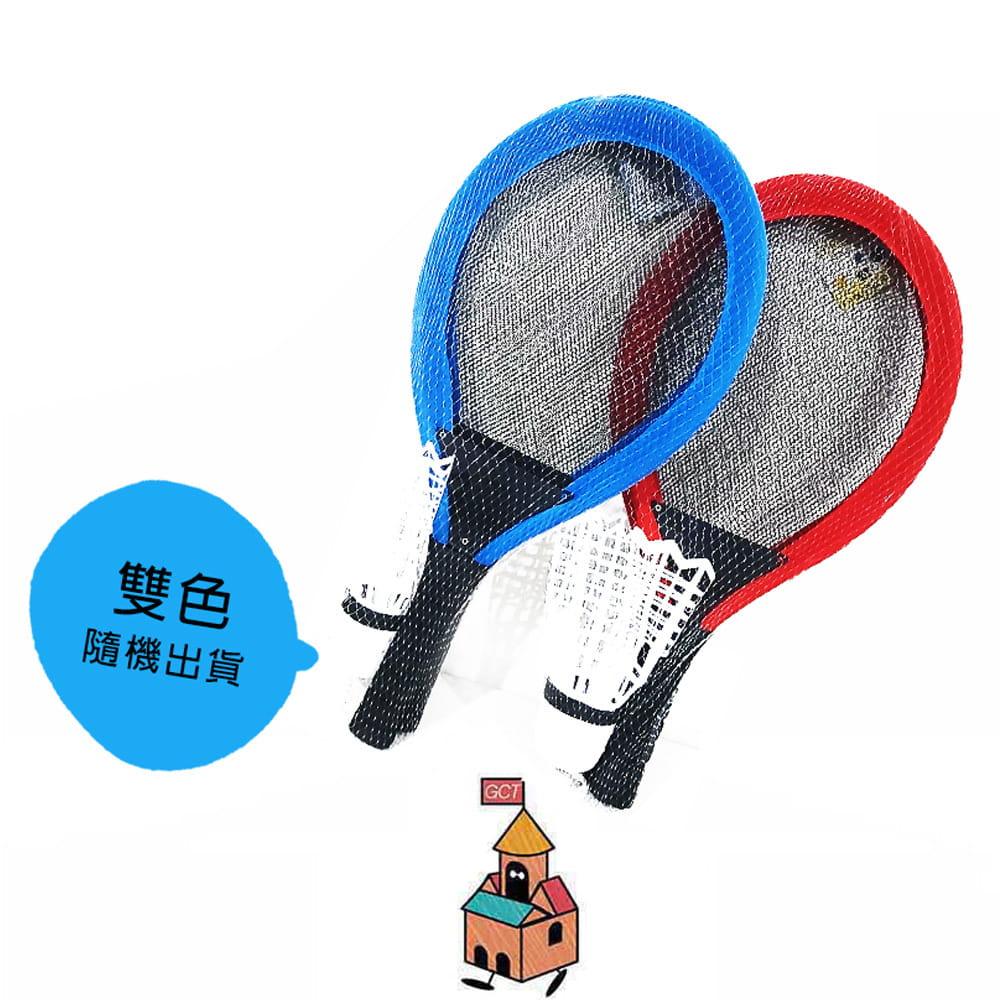 【GCT生活嚴選】【GCT玩具嚴選】雙人大羽球拍組 6