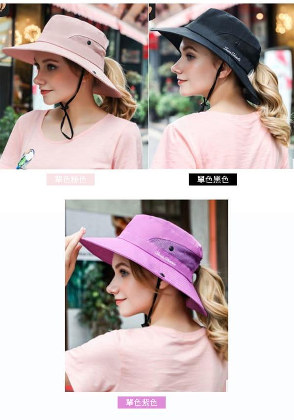 超透氣網狀防曬遮陽帽(男女適穿) 11