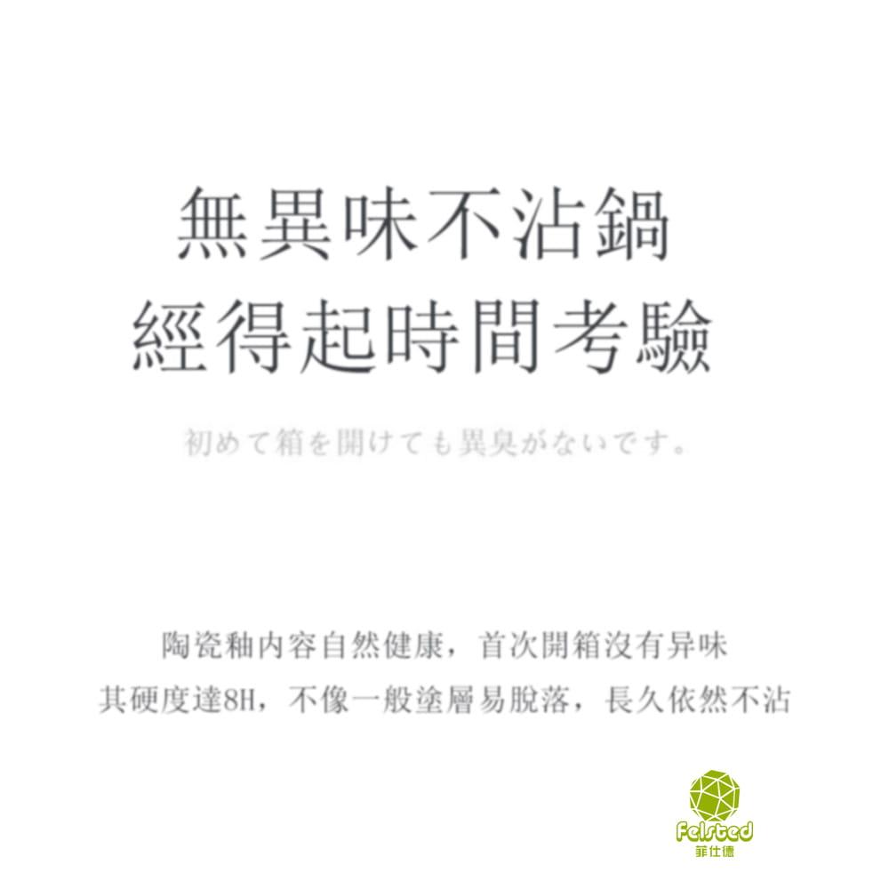 【BSMI認證 買單鍋送蒸籠】菲仕德多功能電煮鍋F-188 R3D593(贈蒸籠) 18
