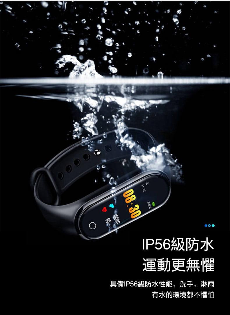 智能手環手表運動計步器男女學生防水電子情侶手環5代多功能適用小米4蘋果oppo華為手機 9
