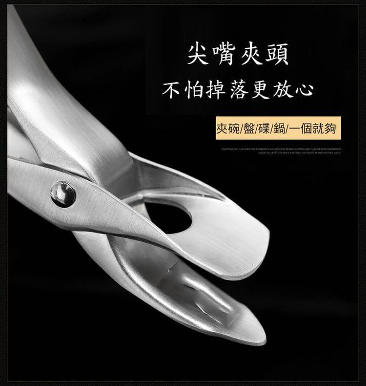 不鏽鋼強力防燙夾 9