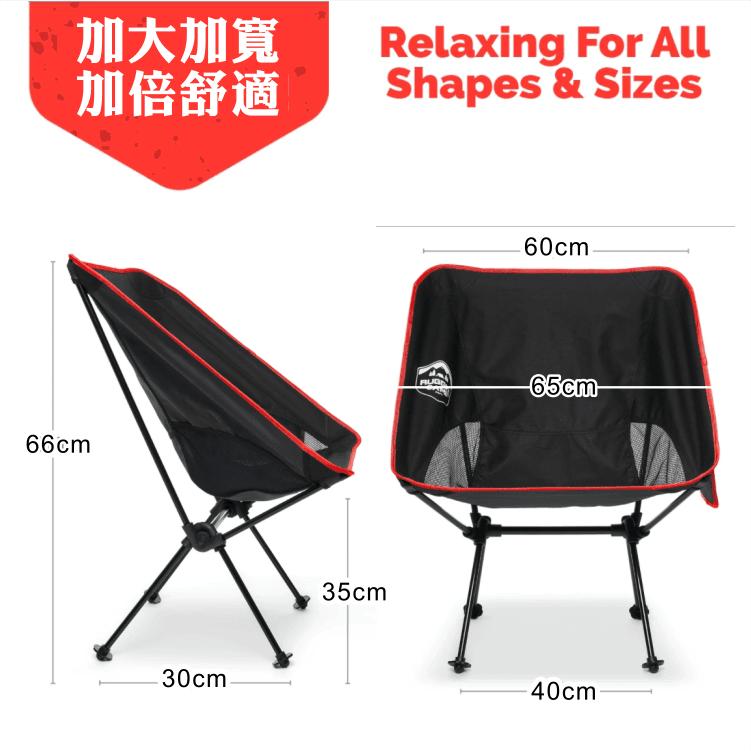 Rugged Camp XL加大月亮椅 送11in1工具卡片 美國亞馬遜熱銷品 3