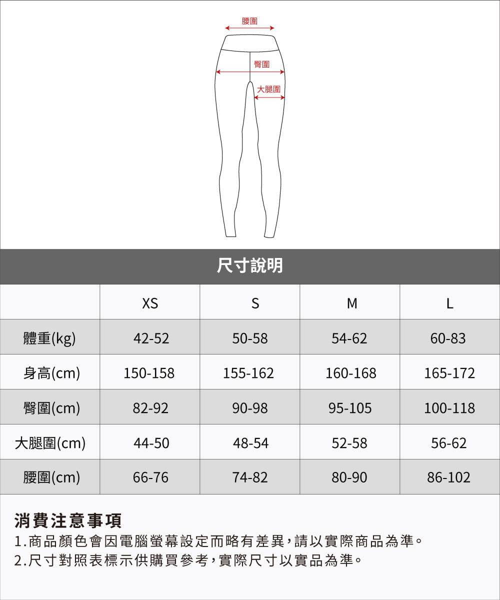 【Attis亞特司】桃紅緊身輕塑褲 3