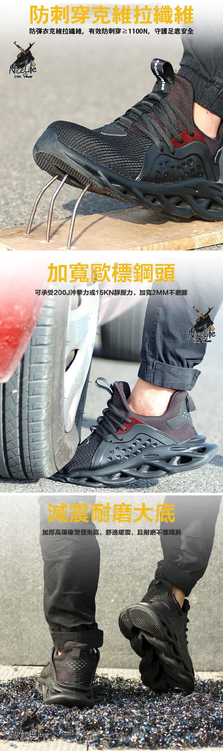 【尼斯生活】黑彈簧機能鋼鐵鞋 6
