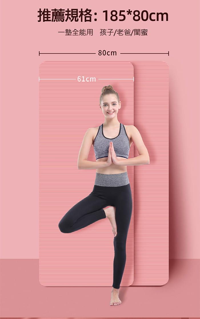 [X-BIKE]加大超厚款 20mm厚 185x80cm 瑜珈墊 SGS認證 XFE-YG28 12