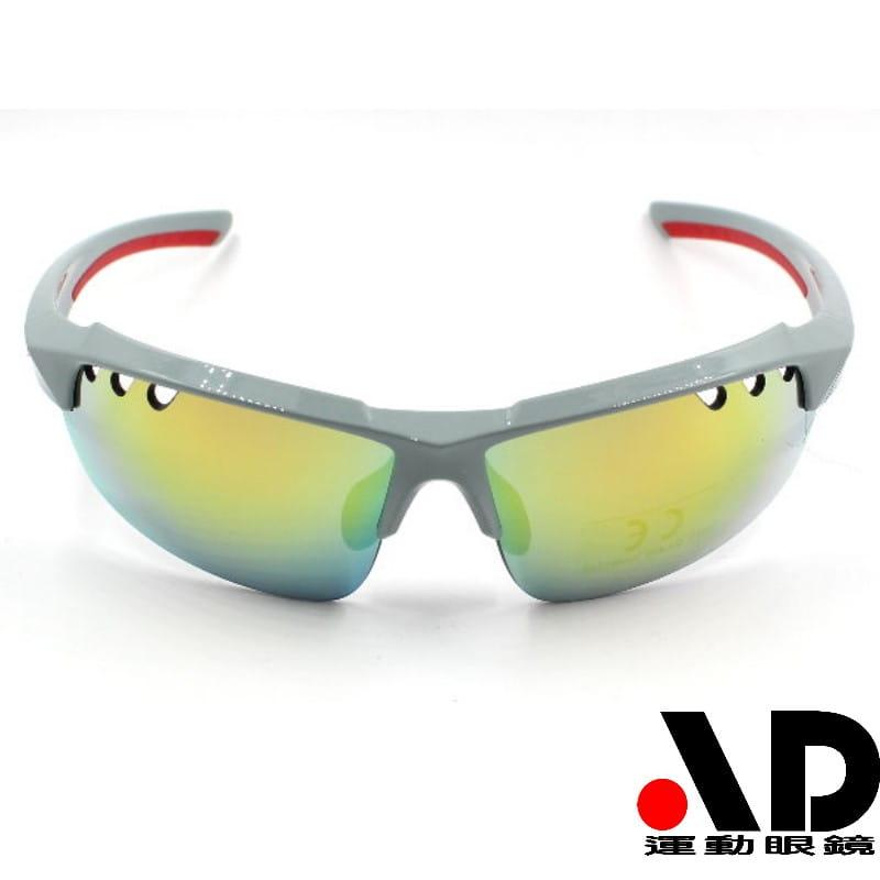 【AD運動眼鏡】AD全包覆運動護目太陽眼鏡/型號ROCK/UV400安全鏡片 2