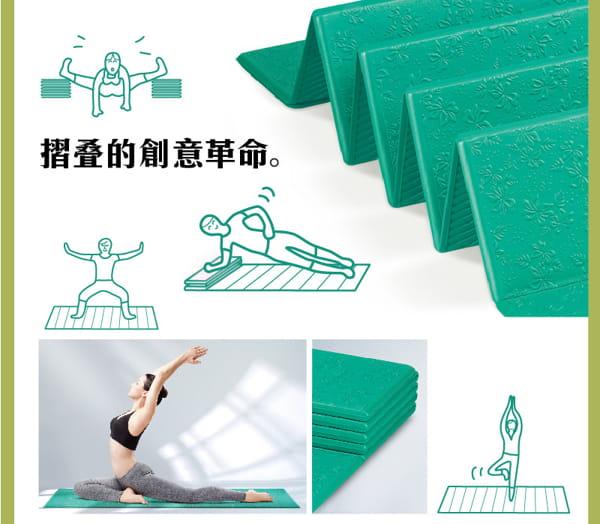 Comefree羽量級TPE摺疊瑜珈墊 2