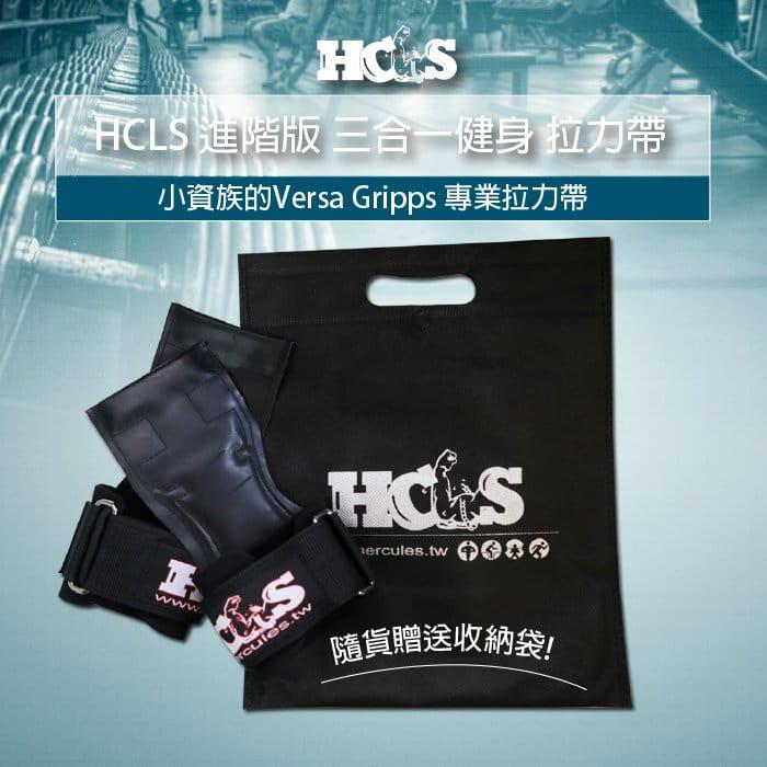 【HCLS】三合一健身拉力帶(進階版) 7