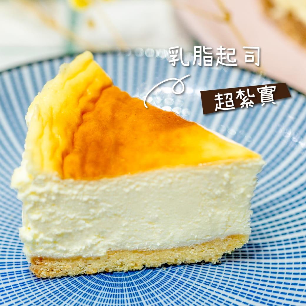 【甜野新星】【低碳】無糖無澱粉 濃香重乳酪蛋糕 15