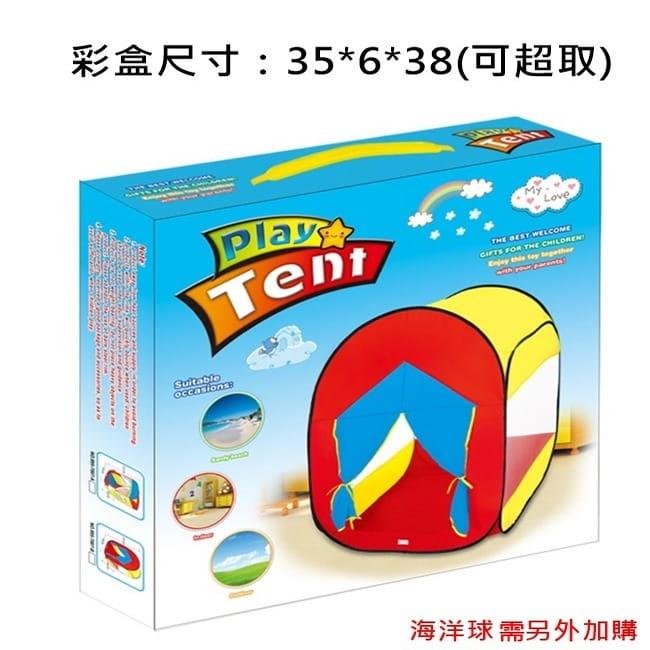 兒童大空間帳篷遊戲屋 四方形帳篷 紅黃藍帳篷 遊戲帳篷 2